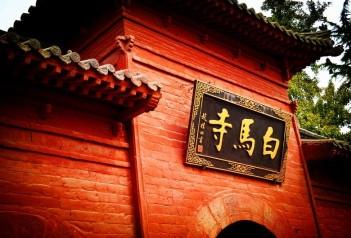 福建石雕厂家带来有哪些知名中国寺庙建筑的知识
