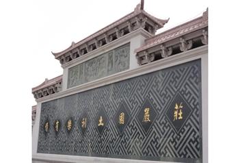 照壁是中国古代传统建筑特有的部分