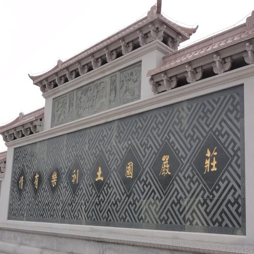 昆山寺庙照壁