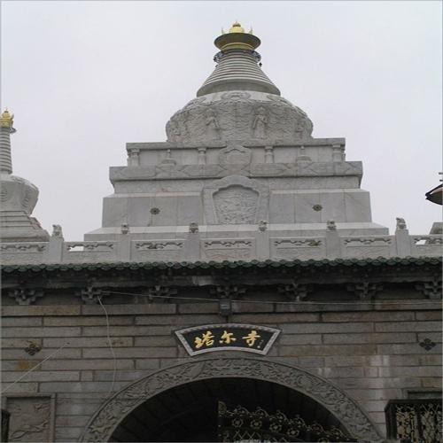 寺庙塔石材