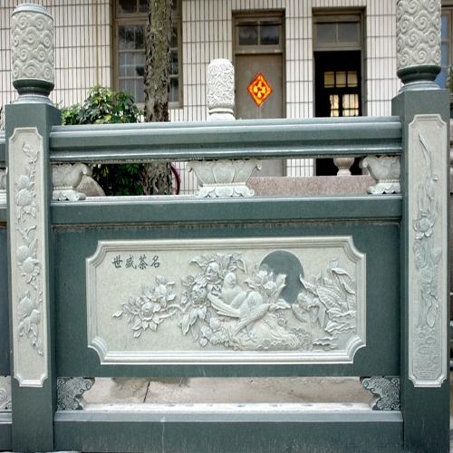 名茶盛世浮雕石材栏杆